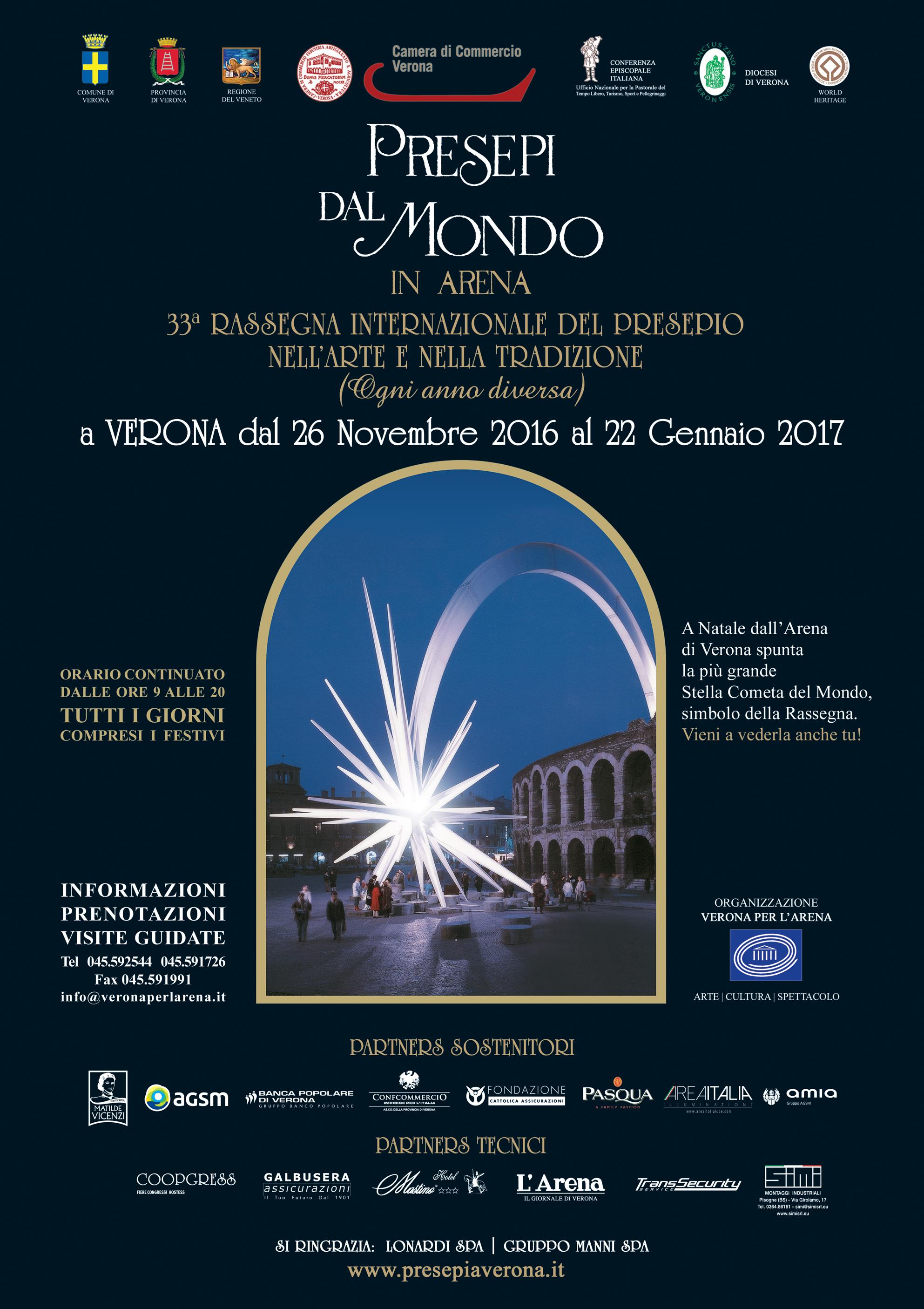 All'Arena di Verona, Presepi dal mondo.