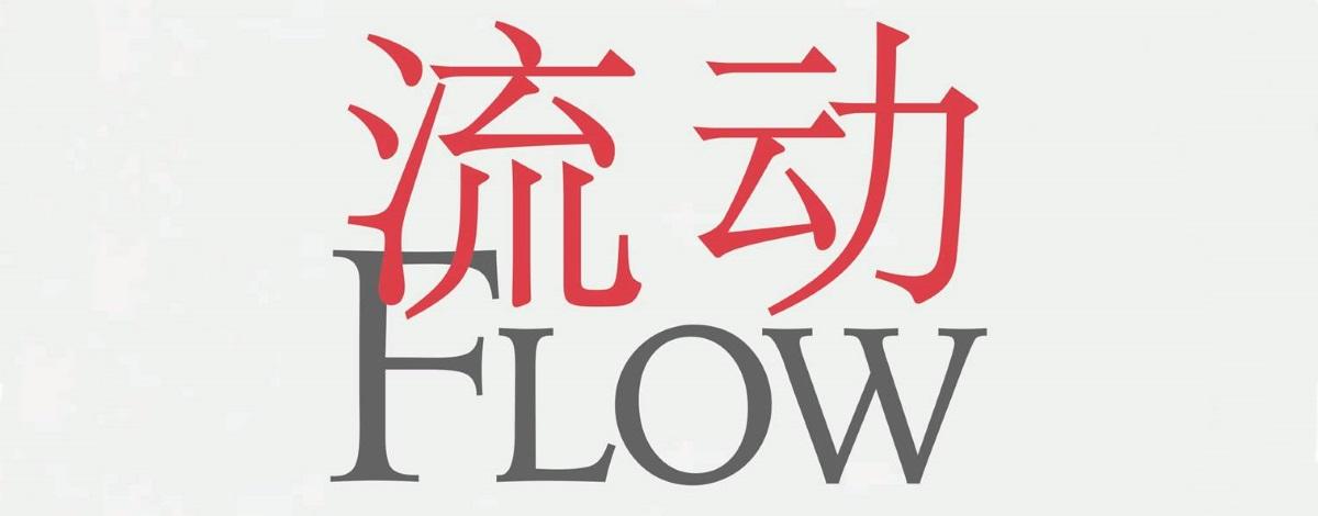 Mostra FLOW arte contemporanea italiana e cinese in dialogo in Basilica Palladiana
